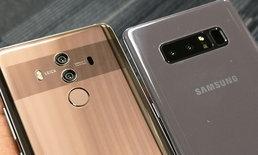 เปรียบเทียบกล้อง Huawei Mate 10 Pro VS Galaxy Note 8 เรือธงสุดพีคในยุคนี้