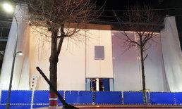 บุกบ้านคู่แข่ง Apple เตรียมเปิด Apple Store ในเกาหลีใต้แล้ว