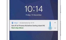 ข่าวดีของคนชอบต่อรถ Google Maps สามารถบอกข้อมูลการต่อรถแบบ Real Time ไทยก็ใช้ได้นะ