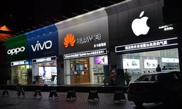 Huawei, Oppo และ Vivo ตัดการผลิตสมาร์ทโฟนลง 10%  ในไตรมาสที่ 4 ปี 2017