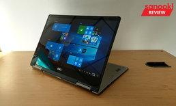 รีวิว Dell Inspiron 7373 2 in 1 Notebook บาง เบา และพับได้