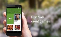 รีบโหลดก่อนอดเล่น! รวมเกม Android ที่ลดราคาจนสามารถดาวน์โหลดได้ฟรีในตอนนี้!