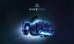 CES 2018 : HTC เปิดตัว Vive Pro อุปกรณ์ VR รุ่นใหม่ ความละเอียดมากกว่าเดิม