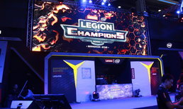 Lenovo ประกาศเป็นเจ้าภาพจัด LEGION OF CHAMPIONS SERIES II มหกรรม E-sport ศึกรอบชิงชนะเลิศครั้งยิ่งใหญ่แห่งปี