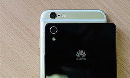 โผล่ชื่อแท็บเล็ต Huawei MediaPad M5 ขึ้นทะเบียนรับรอง FCC แล้ว คาดเปิดตัวเดือนหน้า