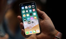 ไม่ได้ไปต่อ iPhone X จะหยุดผลิตภายในปีนี้แล้ว