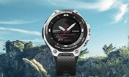 Casio เผยโฉม นาฬิกา Pro Trek WSD-F20-WE สีขาวสุดสว่าง แต่มีจำนวนจำกัด
