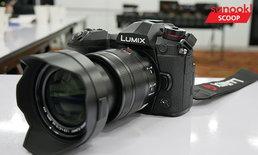 พาสัมผัส Panasonic Lumix G9 และ Lumix GH5s เรือธงทั้งด้านการถ่ายภาพ และวิดีโอรุ่นใหม่ล่าสุด