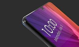 หลุดสเปค Xiaomi Mi 7 มาพร้อมแรม 8 GB