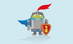 ปลอดภัยหายห่วง Google ลบแอปอันตรายกว่า 700,000 แอป นักพัฒนาอีก 100,000 ราย ออกจาก Play Store เมื่อปี 2017