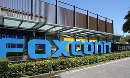 Foxconn ตั้งเป้าพัฒนา AI ด้วยเงิน 342 ล้านดอลลาร์ พร้อมเปิดสำนักงานใหญ่ในสหรัฐแล้ว