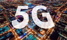 5G มาแน่ปีนี้! AT&T ประกาศรายชื่อ 3 เมืองใหญ่ในสหรัฐฯ ที่จะได้ใช้งาน 5G ก่อนใคร ภายในปลายปี 2018