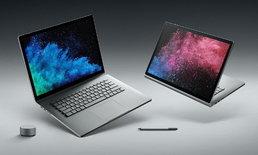 เปิดราคา Surface Book 2 ในไทย เริ่มต้นครึ่งแสน ตัวท็อปเกินแสน พร้อม Surface Laptop ที่เริ่มจองได้