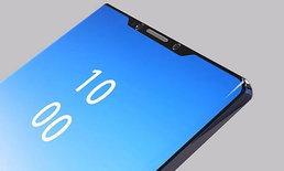 หลุดผลทดสอบ Galaxy Note 9 ครั้งแรก : เผยใช้หน้าจอ Infinity Display และ Android Oreo
