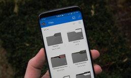 Microsoft One Drive เพิ่มฟีเจอร์จัดการและดูภาพถ่ายจากกล้องบนมือถือ Android ได้โดยตรง