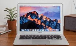 Apple อาจเปิดตัว MacBook Air รุ่นราคาถูกกว่าเดิมในปีนี้