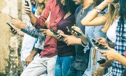 [How To] เผยวิธี Block เบอร์โทรศัพท์ที่น่ารำคาญสำหรับคนใช้ Android และ iPhone