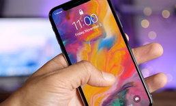 ผลสำรวจคนใช้ไอโฟนรุ่นเก่าเผยสาเหตุไม่อัปเกรดเป็น iPhone X เพราะ 'แพงเกิน'