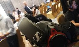 Sennheiser เปิดตัวหูฟังสุด Premium สำหรับชาวเกมเมอร์ GSP 500 และ GSP 600