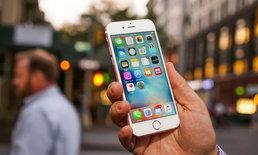 ชมประสิทธิภาพ iPhone หลังเปลี่ยนแบตเตอรี่ จะแรงขึ้นขนาดไหน