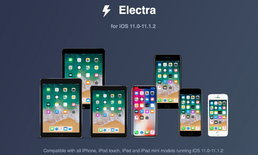 Electra อุปกรณ์สำหรับ Jailbreak iOS 11 มาแล้ว