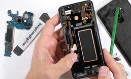 มาดูว่ากล้องที่ปรับรูรับแสงได้สองช่วงของ Samsung Galaxy S9 จะทำงานอย่างไร!