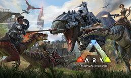 Ark Survival Evolved กำลังจะลงมือถือสมาร์ทโฟนเร็วๆ นี้