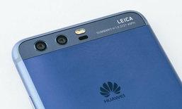 Huawei เริ่มปล่อย Android Oreo พร้อมกับ EMUI ใหม่ให้กับ P10 และ P10 Plus แล้ว