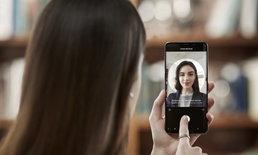 [How To] แนะนำวิธีสร้างและใช้งาน AR Emoji แบบละเอียดทีละขั้นตอนก่อนใช้งานใน Samsung Galaxy S9
