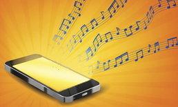 [How To] 5 วิธีช่วยให้ลำโพง iPhone ดังขึ้นโดยไม่ต้องพึ่งพาลำโพง Bluetooth