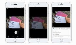 Google อัพเดตฟีเจอร์ Google Lens ให้รองรับการใช้งานบน iOS แล้ว