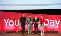 'ไทย' ประเทศแรกในเอเชียคว้ารางวัล Diamond Button ในงาน YouTube Day 2018