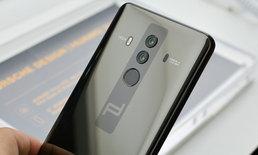 เก็บหนังกันเพลิน Huawei เตรียมเปิดตัวสมาร์ทโฟนความจุถึง 512GB