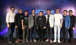 GM Group พร้อมก้าวสู่ยุคดิจิตอล นำเสนอ GM Live เป็นคอนเทนท์ทางเลือกระดับพรีเมียม