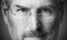 ใบสมัครงานของ สตีฟ จอบส์ เมื่อปี 1973 ถูกนำมาประมูลออนไลน์ : ยอดพุ่งสูงกว่า 1.6 ล้านบาทแล้ว