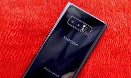นักวิเคราะห์ดังเผย Samsung ยกธงขาว Galaxy Note 9 จ่อไร้ฟีเจอร์สแกนลายนิ้วมือบนหน้าจอ