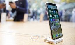 แนวโน้ม iPhone 2018 จ่อเปิดตัวถึง 3 รุ่น