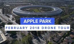 พาชม Apple Park อัปเดทล่าสุด ประจำเดือน (กุมภาพันธ์ 2018)