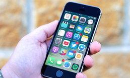 อ้าว iPhone 5s ไม่มีฟีเจอร์ตรวจสอบคุณภาพแบตเตอรี่