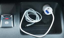 [How To] ชาร์จมือถือในรถอย่างไรให้ปลอดภัย ไม่ทำรถของคุณไฟไหม้