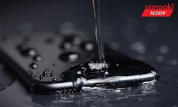 9 มือถือกันน้ำที่เหมาะกับการตะลุยสงกรานต์  2561