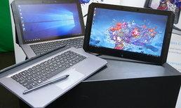 """เวิร์กชอปผลิตภัณฑ์ใหม่ HP ZBook x2 """"ความสำคัญของเทคโนโลยี ขุมพลังแห่งการสร้างสรรค์งานไร้ขีดจำกัด"""