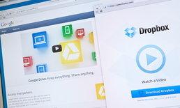 Google Drive อัปเดทเรื่องของจัดการแชร์ File ให้เป็นเรื่องง่ายขึ้น