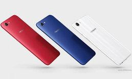 OPPO แอบเปิดตัวสมาร์ทโฟนรุ่นใหม่ OPPO A1 มีให้เลือก 3 สี: น้ำเงิน แดง ขาว!
