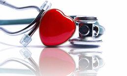 Apple Watch กำลังจะกลายเป็นเครื่องมือที่ช่วยดูสภาวะหัวใจในผู้ป่วยโรคหัวใจแล้ว