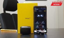 [Hands On] Jabra Elite 45e, 65t และ Elite Active 65t หูฟังไร้สายที่ดีทั้งโทรและฟังเพลง