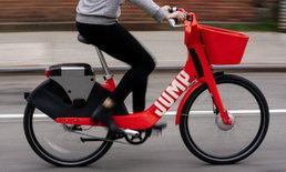Uber ซื้อกิจการ Jump Bikes หวังปั้นจักรยานไฟฟ้าทั่วโลก