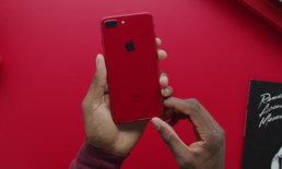 (ชมพรีวิว) iPhone 8 Plus สีแดง (PRODUCT) RED เครื่องจริงจากสื่อต่างประเทศ
