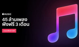 Apple แต่งตั้ง Oliver Schusser เป็นหัวหน้าดูแล Apple Music, มีผู้ใช้งานรวมมากว่า 48 ล้านรายแล้ว