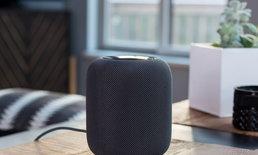 HomePod ขายไม่ดีอย่างที่คิด Apple เล็งเปิดตัวรุ่นราคาถูก